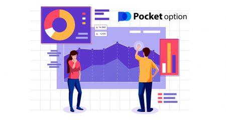 كيفية التسجيل وتداول الخيارات الرقمية في Pocket Option