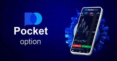 كيفية تنزيل وتثبيت تطبيق Pocket Option للهاتف المحمول (Android ، iOS)