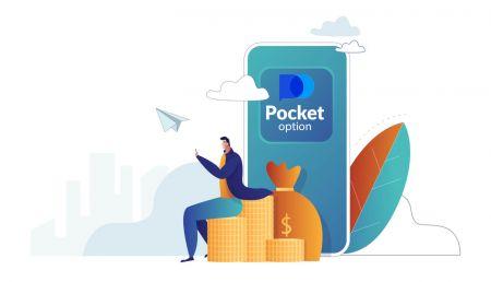 كيفية سحب الأموال من Pocket Option