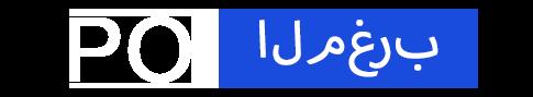 Pocket Option المغرب